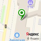 Местоположение компании АН РосБизнесСтрой