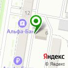 Местоположение компании Амурвнешэкономика, ЗАО