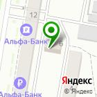 Местоположение компании Амурский Градъ