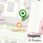 Местоположение компании S-Print