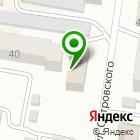 Местоположение компании Бегемот