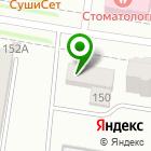 Местоположение компании Адвокатский кабинет Лапаева П.В.
