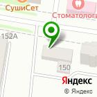Местоположение компании Амурская независимая экспертиза