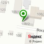 Местоположение компании Про-учет