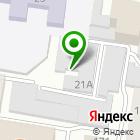 Местоположение компании Амурская рекламно-производственная компания