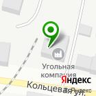 Местоположение компании Амурский завод железобетонных конструкций