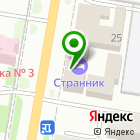 Местоположение компании Странник
