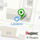 Местоположение компании Консалтинговый центр АУДИТОРиЯ
