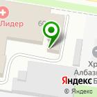 Местоположение компании Stend28.ru