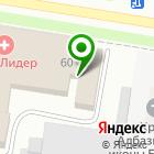 Местоположение компании Фабрика рекламы