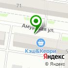 Местоположение компании Куры-гриль