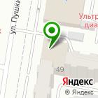 Местоположение компании Полимер ДВ