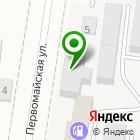 Местоположение компании ИТЦ
