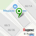 Местоположение компании Служба ремонта электродвигателей