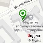 Местоположение компании ДМГ ПАРТНЕР