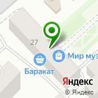 Местоположение компании Гелий Якутск