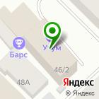 Местоположение компании Энергоаудитэксперт