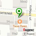 Местоположение компании Оптово-розничная фирма