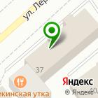 Местоположение компании СОМОН