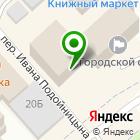 Местоположение компании ВостокПрофСтрой