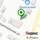 Местоположение компании Мастерская по ремонту радиаторов