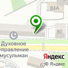 Местоположение компании Detka-VL