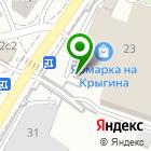 Местоположение компании Магазин строительных и отделочных материалов