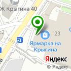Местоположение компании Магазин вентиляционного оборудования