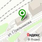 Местоположение компании Кактус