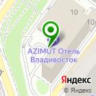 Местоположение компании AZIMUT HOTELS Владивосток