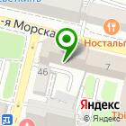 Местоположение компании СфераКар