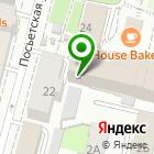 Местоположение компании Управление Федеральной почтовой связи Приморского края, ФГУП