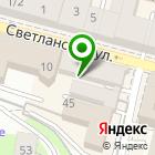 Местоположение компании Управление Федеральной службы судебных приставов России по Приморскому краю