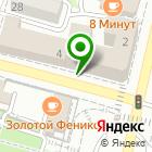 Местоположение компании Управление Федеральной налоговой службы России по Приморскому краю