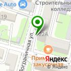 Местоположение компании Ассоциация Кредитных Кооперативов Приморского края, КПК