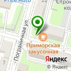 Местоположение компании Территориальное Управление Федерального агентства по управлению государственным имуществом в Приморском крае