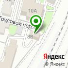 Местоположение компании Hostel Voyage
