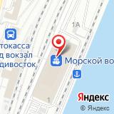 Storm Marine Vladivostok