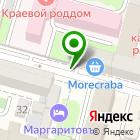 Местоположение компании Касса Взаимопомощи, КПК