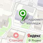 Местоположение компании Владивостокский гидрометеорологический колледж
