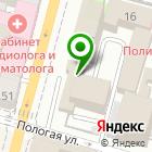 Местоположение компании Управление ФСБ России по Приморскому краю