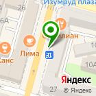 Местоположение компании ФОТО-МИГ