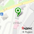 Местоположение компании Турборемонт