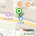 Местоположение компании ProЛЮБОВЬ