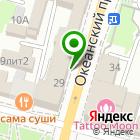 Местоположение компании Управление Федеральной службы по надзору в сфере природопользования по Приморскому краю