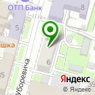 Местоположение компании Сиамстор