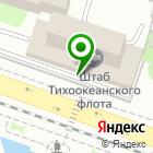 Местоположение компании Управление ТОФ, ФГУ