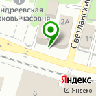 Местоположение компании Приморское территориальное управление Росрыболовства