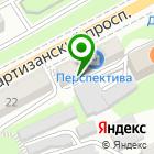 Местоположение компании Кодекс