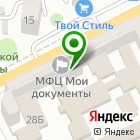 Местоположение компании Некрополь